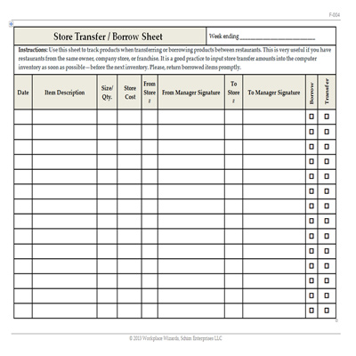 restaurant transfer borrow sheet